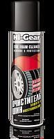 HG5331 Очиститель шин. Восстановление и защита 454г