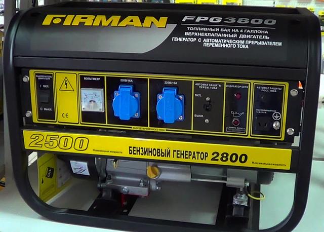 Генератор Firman FPG-3800 фото 1
