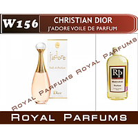 "Духи на разлив Royal Parfums 100 мл Christian Dior ""J'adore Voile de Parfum"" (Кристиан Диор Жадор)"