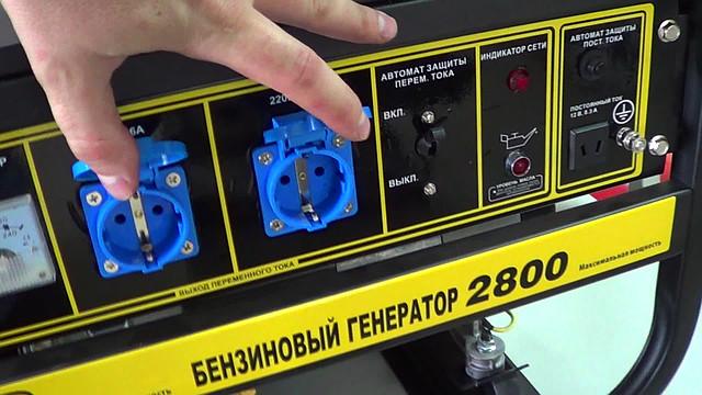 Генератор Firman FPG-3800  фото 2