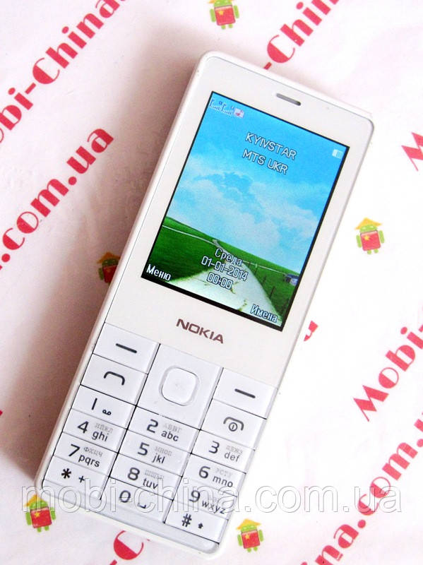 телефон nokia 515 dual sim white