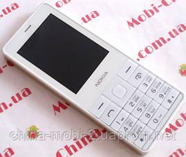 Копия Nokia T515 dual sim, white, фото 3