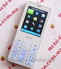 Копия Nokia T515 dual sim, white, фото 2