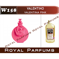 "Духи на разлив Royal Parfums 100 мл Valentino ""Valentina Pink"" (Валентино Валентина Пинк)"