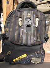 Рюкзак Gold Be B796