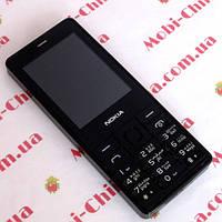 Копия Nokia T515 dual sim, black, фото 1