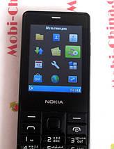 Копия Nokia T515 dual sim, black, фото 3