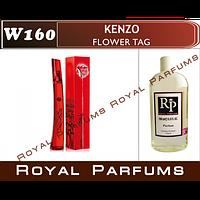 """Духи на разлив Royal Parfums 100 мл Kenzo """"Flower Tag"""" (Кензо Фловер Таг)"""
