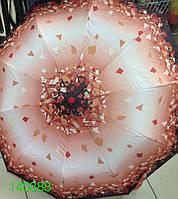 Зонт полуавтомат №1207, 10 спиц, увеличенный купол. Цена розницы 342 гривны.