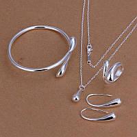 """Набор бижутерии """"Капля"""" (браслет, серьги, кольцо, кулон с цепочкой) покрытие серебром 925"""