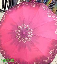 Зонт автомат №736, фототкань, 10 спиц., фото 3