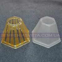 Плафон для люстры, светильника E-27 IMPERIA шестигранник LUX-411310