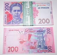 Сувенирные купюры 200 гривен
