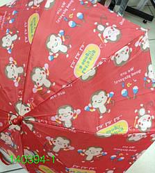 Зонт трость детский, со свистком. Цена розницы 89 гривен.
