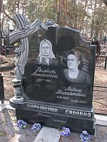 Памятник гранитный двойной фигурный с хрестом