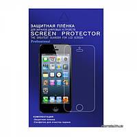 J&K Защитная пленка для телефона Lenovo S898