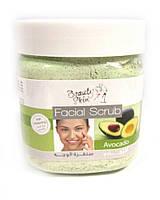 Скраб для лица с авокадо 500г