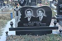 Пам'ятник гранітний двійний з хрестом і рушником