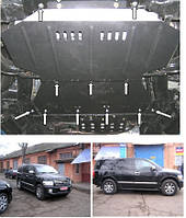 Защита картера двигателя Infiniti (Кольчуга - Полигон - Шериф)
