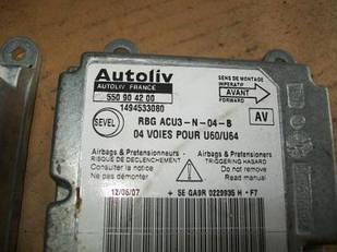 Б/у блок управления airbag 1494533080 Peugeot Expert