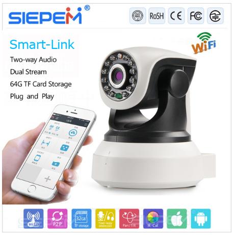 Беспроводная WiFi камера  SIEPEM S6203Y-WR