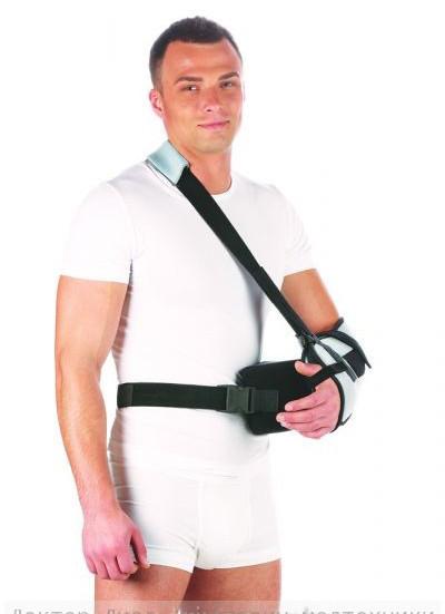 Бандаж плечевой с отводящей подушкой