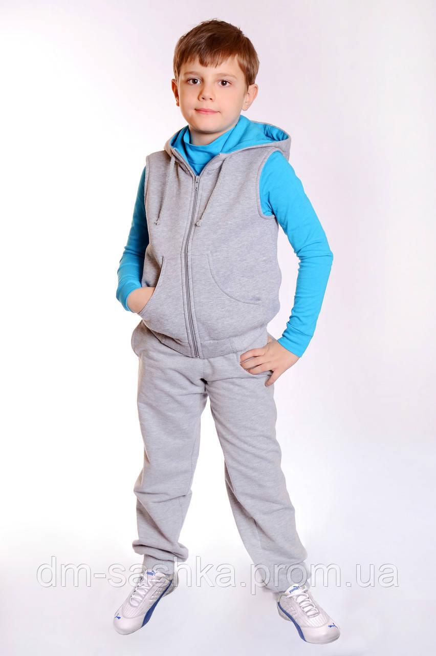 Детский спортивный костюм для мальчика с жилетом