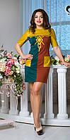 Стильное Платье Зеленое с Аппликацией из Экокожи S-М