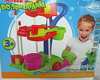 Набор для уборки детский Mochtoys 10317