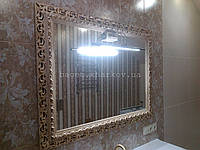 Зеркало в багетной раме с подсветкой
