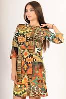 Платье трикотажное с принтом очень модное