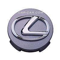 Колпачки заглушки для литых дисков Lexus графитовый + хром
