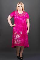 Женское платье сарафан, фото 1
