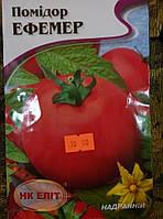 Семена помидора 3 гр. сорт Эфемер