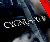 Cygnus-X1 стикер