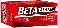 Купить аминокислоты Activlab Beta Alanine 120 caps