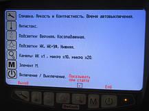 DoCash DVM BIG D Профессиональный детектор валют, фото 2