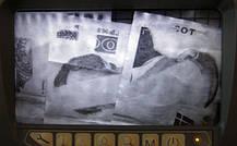 DoCash DVM BIG D Профессиональный детектор валют, фото 3