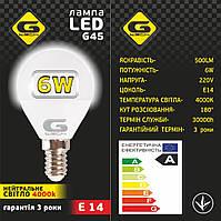 Лампа светодиодная G-tech G45-E14-6W-500lm-нейтральный