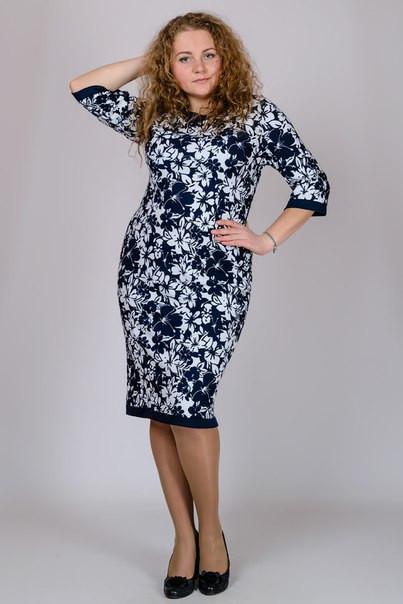 Купить Платье 52 54 Размера