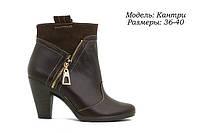 Женская обувь оптом. Сапоги, ботинки, туфли., фото 1