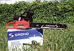 Sadko GCS-510Е (3,0 к.с.) бензопила з додатковою шиною і ланцюгом