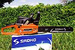 Sadko GCS-560Е бензопила з додатковою шиною і ланцюгом