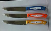 Нож кухонный универсальный  KIWI/312, нож 265 мм, фото 1