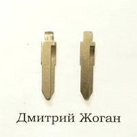 Лезвие для выкидного ключа ключа ISUZU (Исузу)