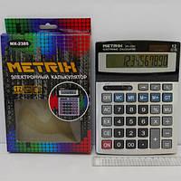 Калькулятор METRIX 12-разряд., бухг /1 /25 /50