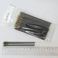 Стержень для ручки 934U синий