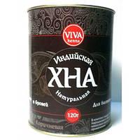 Хна для Био-тату и бровей VIVA Henna 120 гр коричневая, фото 1