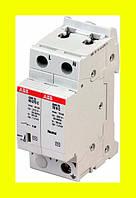 Ограничитель перенапряжения УЗИП ABB OVR T2 1N 40 275 P сменный картридж 1ф+N 40kA двухполюсный