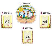 Визитная карточка детского сада Руки